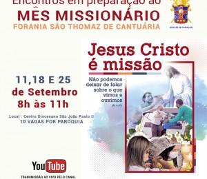 Inicia nesse sábado (11) as formações em preparação ao mês missionário para as Paróquias da Forania São Thomaz de Cantuária