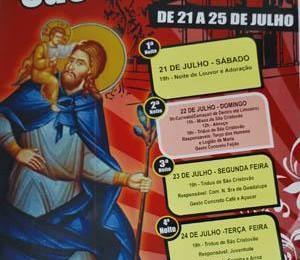 Camaçari: homenagem a São Cristóvão começa neste sábado (21)