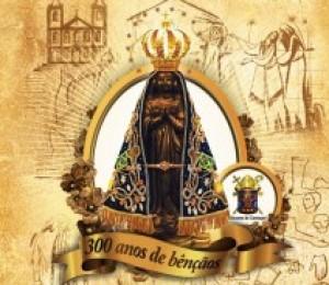 Ano Jubilar : Diocese de Camaçari organiza grande Festa Mariana